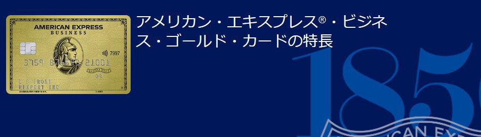 f:id:kazooman:20201004191700j:plain