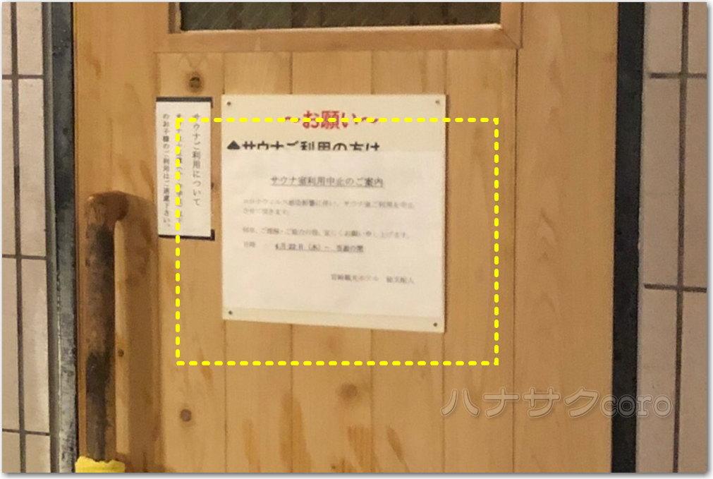 f:id:kazooman:20201011190447j:plain
