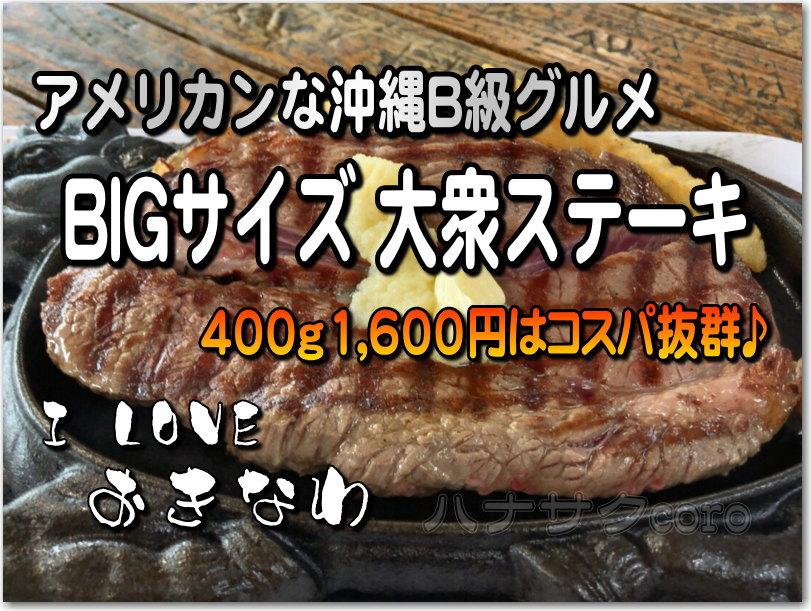 f:id:kazooman:20201018164221j:plain