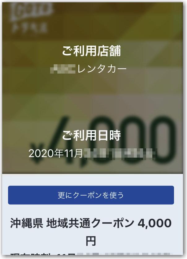 f:id:kazooman:20201206184450j:plain