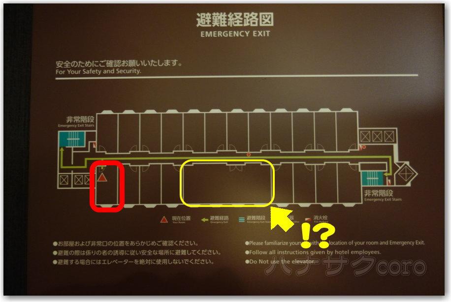 f:id:kazooman:20201213174042j:plain