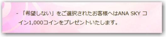 f:id:kazooman:20201220125238j:plain