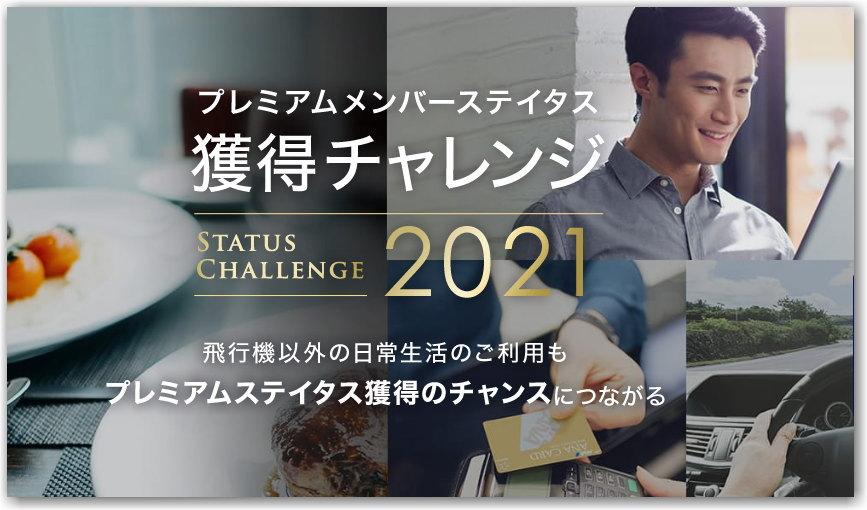 f:id:kazooman:20201220132349j:plain