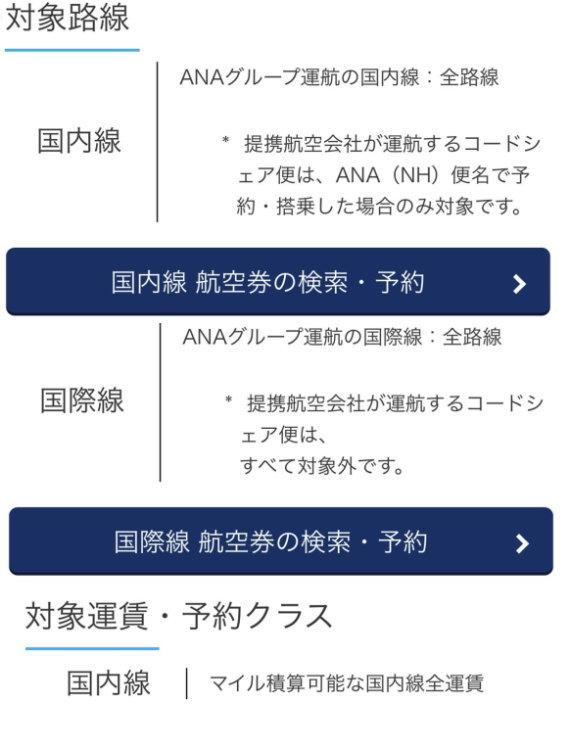 f:id:kazooman:20201220151320j:plain