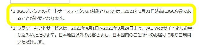 f:id:kazooman:20201220171931j:plain