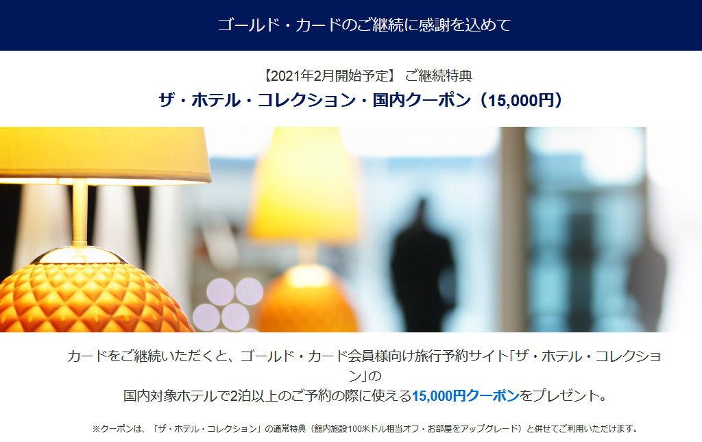 f:id:kazooman:20201220190008j:plain