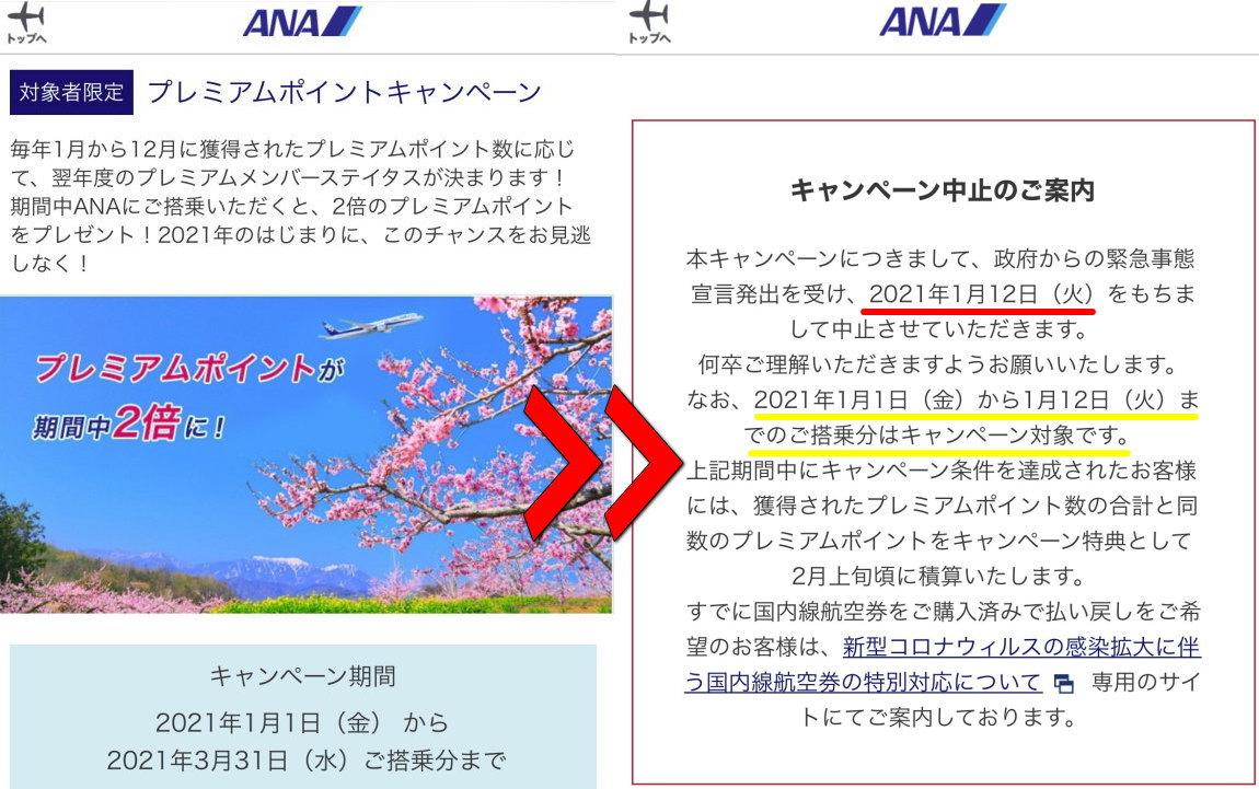 f:id:kazooman:20210117165130j:plain