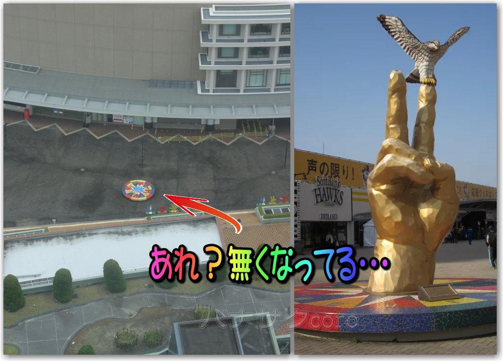f:id:kazooman:20210124194258j:plain