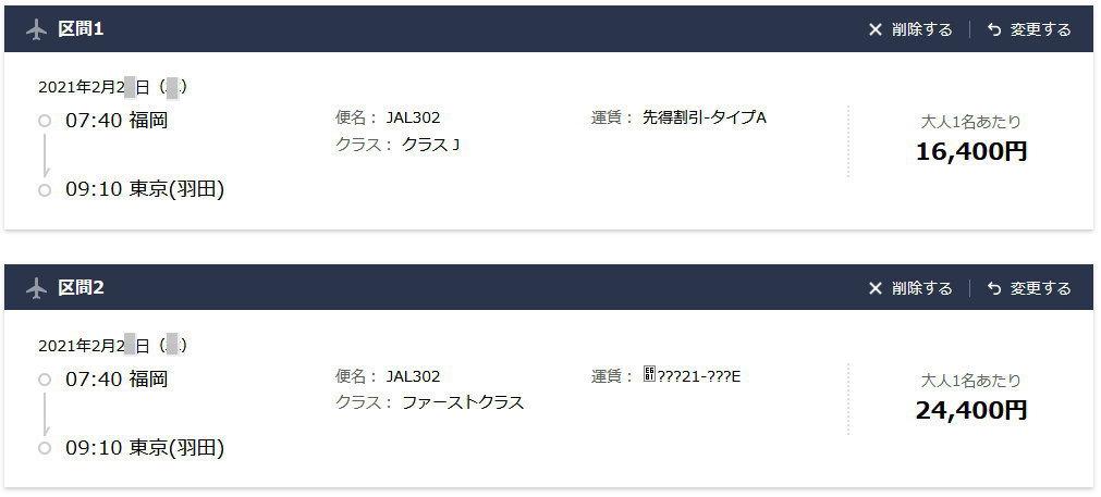 f:id:kazooman:20210130200429j:plain