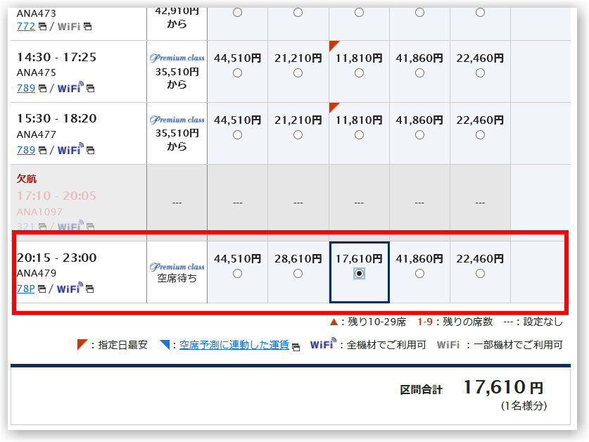 f:id:kazooman:20210130200512j:plain