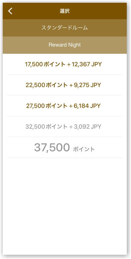 f:id:kazooman:20210130204113j:plain