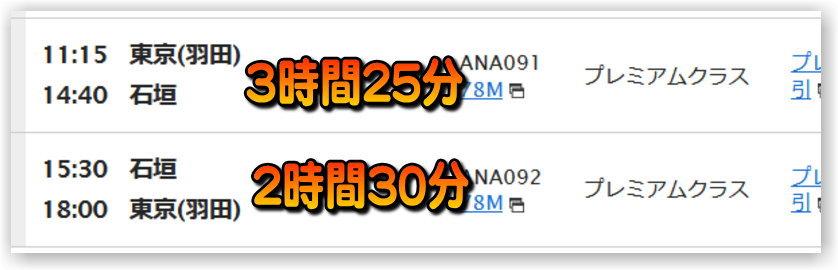 f:id:kazooman:20210131215616j:plain