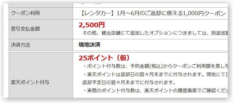 f:id:kazooman:20210201004955j:plain