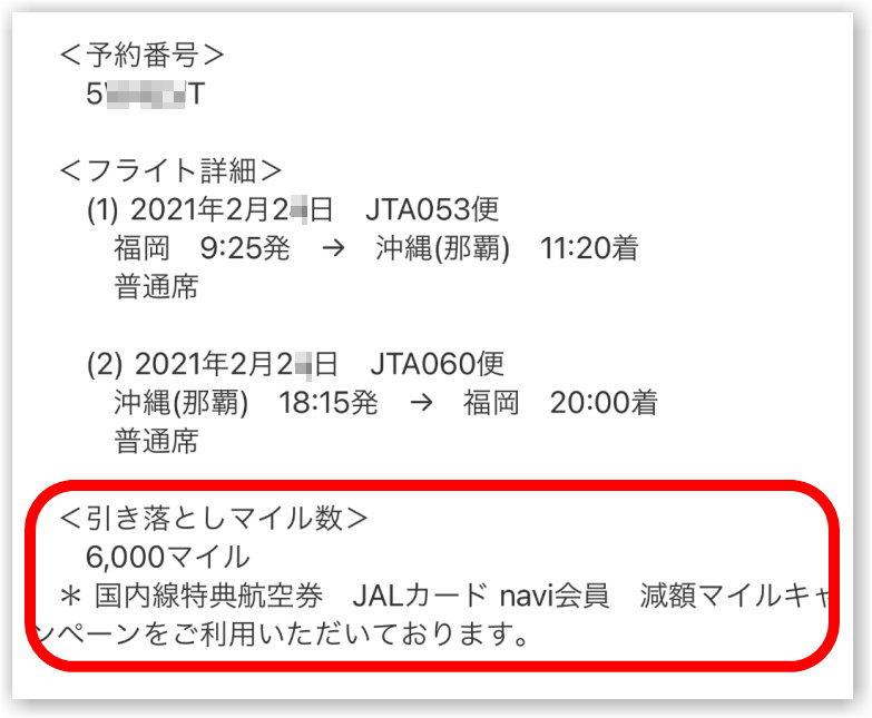 f:id:kazooman:20210207154305j:plain