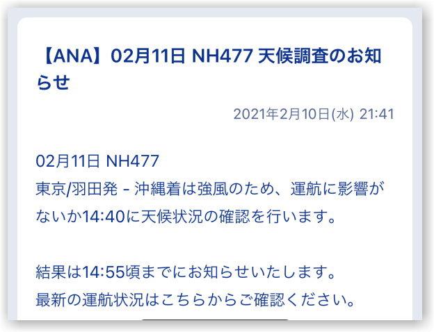 f:id:kazooman:20210214154424j:plain