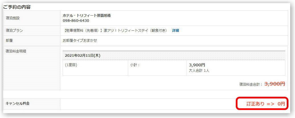 f:id:kazooman:20210214160035j:plain