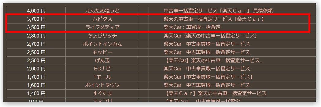 f:id:kazooman:20210221200058j:plain
