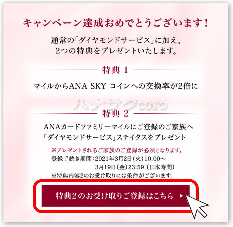 f:id:kazooman:20210307144851j:plain