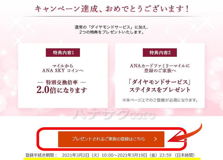 f:id:kazooman:20210307144901j:plain