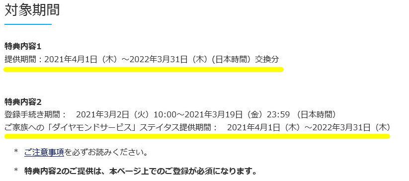 f:id:kazooman:20210307145609j:plain