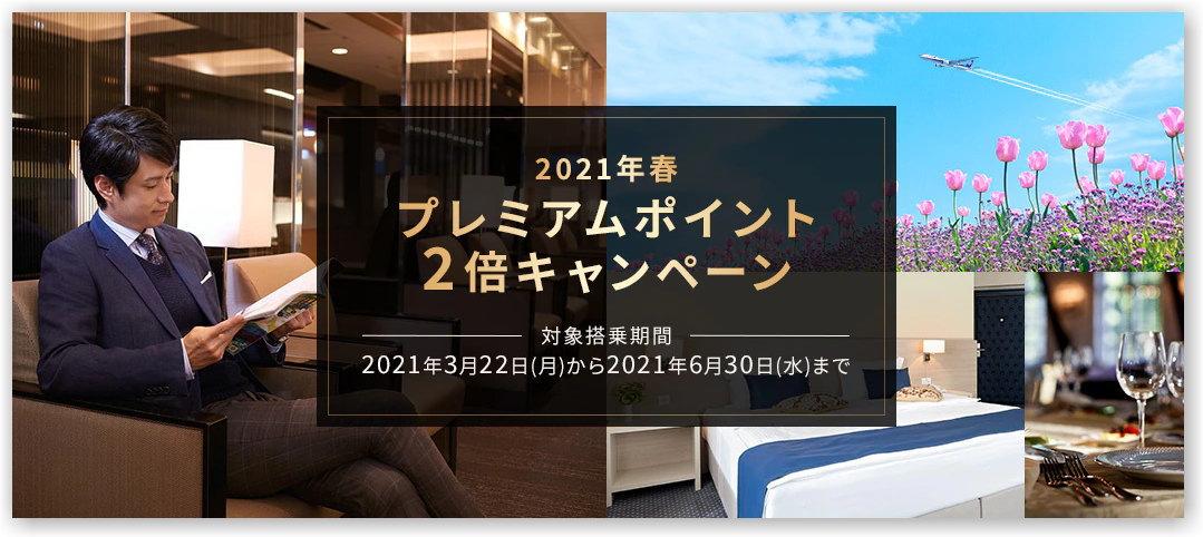 f:id:kazooman:20210322162945j:plain