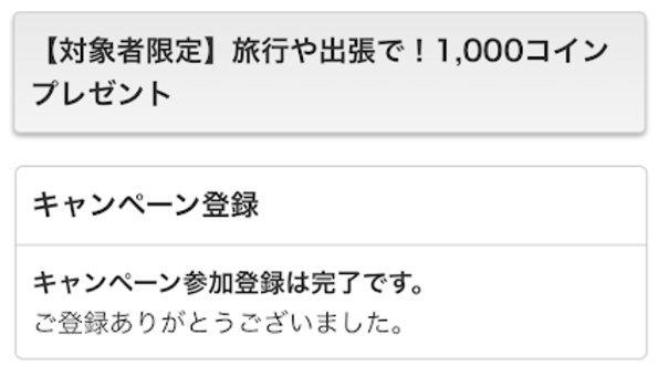 f:id:kazooman:20210404143500j:plain