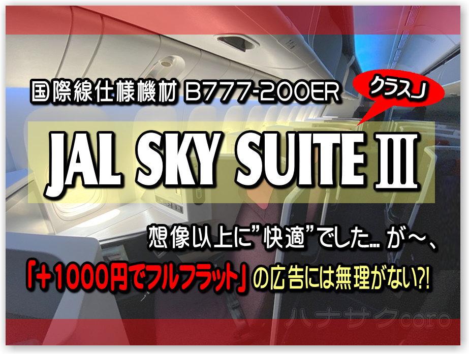 f:id:kazooman:20210501143957j:plain