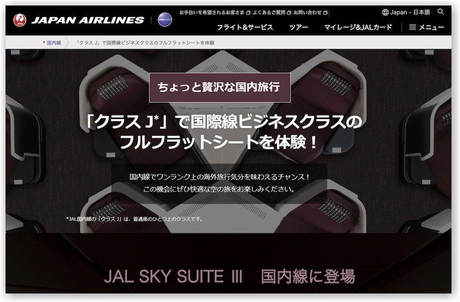 f:id:kazooman:20210501144109j:plain
