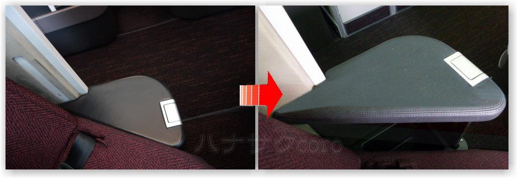 f:id:kazooman:20210501145106j:plain