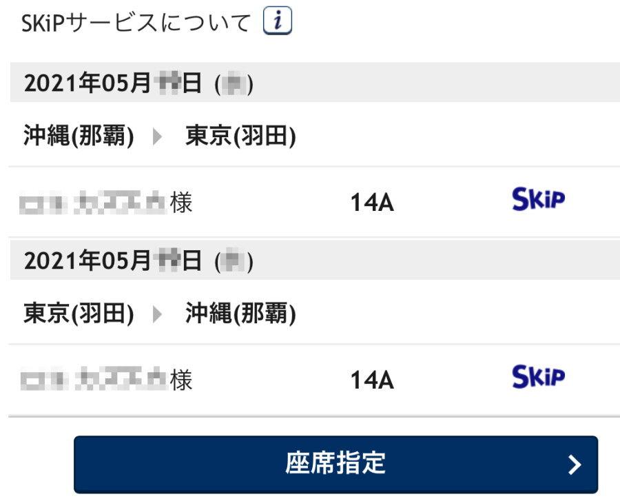 f:id:kazooman:20210526154654j:plain