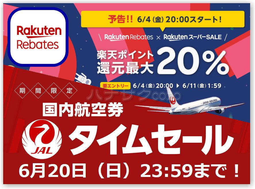 f:id:kazooman:20210602155045j:plain
