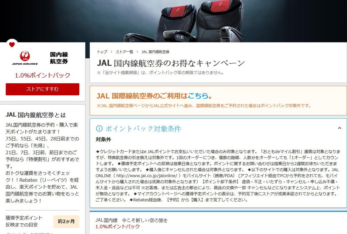 f:id:kazooman:20210602192044j:plain