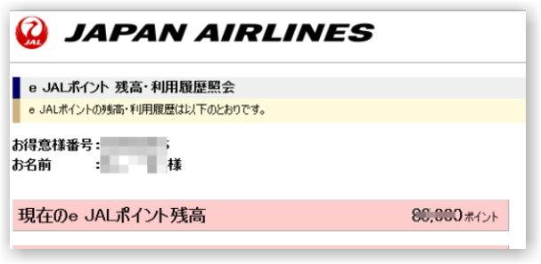 f:id:kazooman:20210602210124j:plain