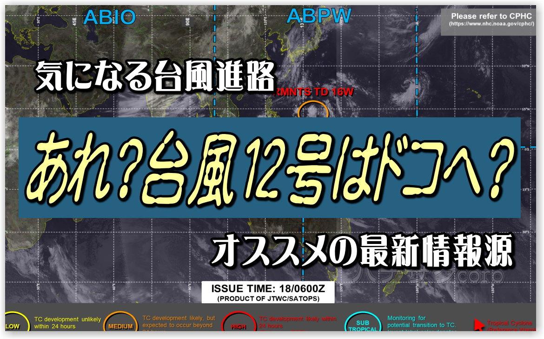 f:id:kazooman:20210818160013j:plain