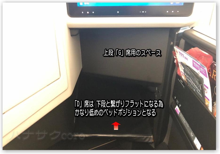 f:id:kazooman:20210828145650j:plain
