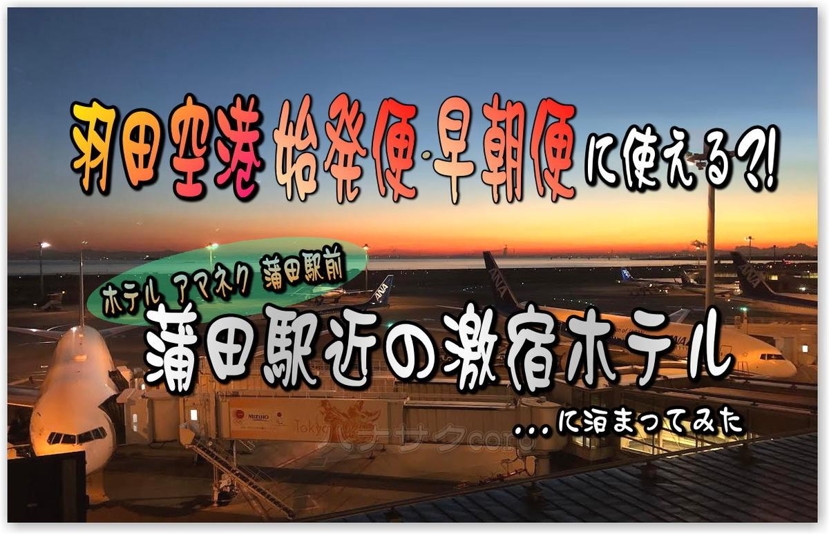 f:id:kazooman:20210903191909j:plain