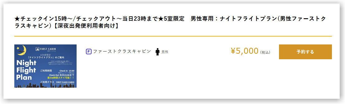 f:id:kazooman:20210903192034j:plain