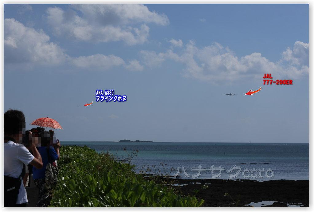 f:id:kazooman:20210926163429j:plain