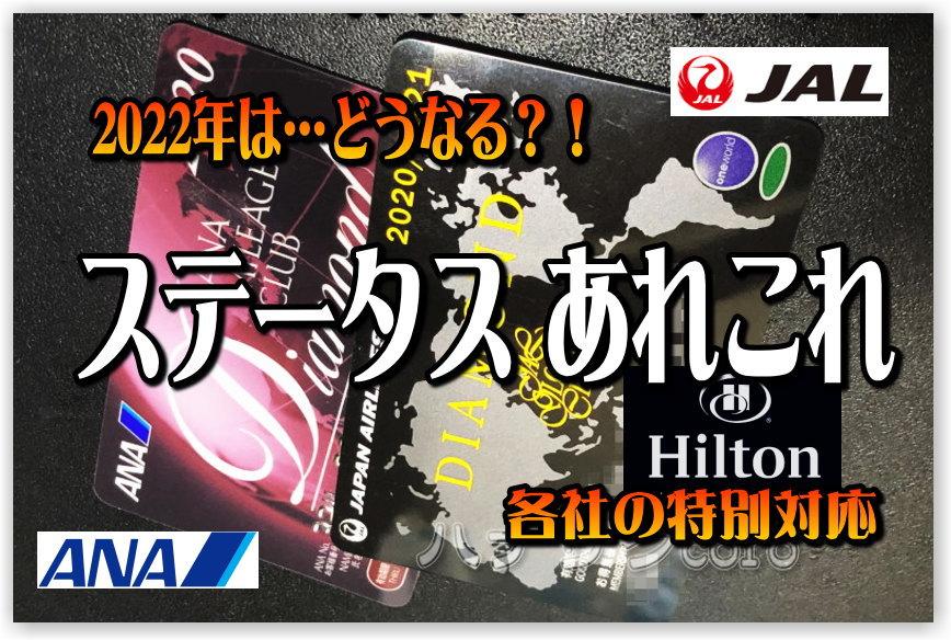 f:id:kazooman:20211002165707j:plain