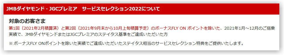 f:id:kazooman:20211004164729j:plain