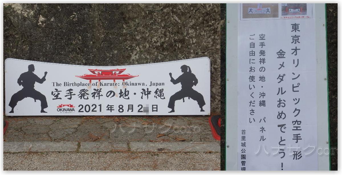 f:id:kazooman:20211010165645j:plain