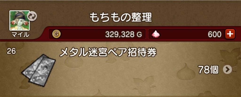 f:id:kazoon804:20200616005724j:plain
