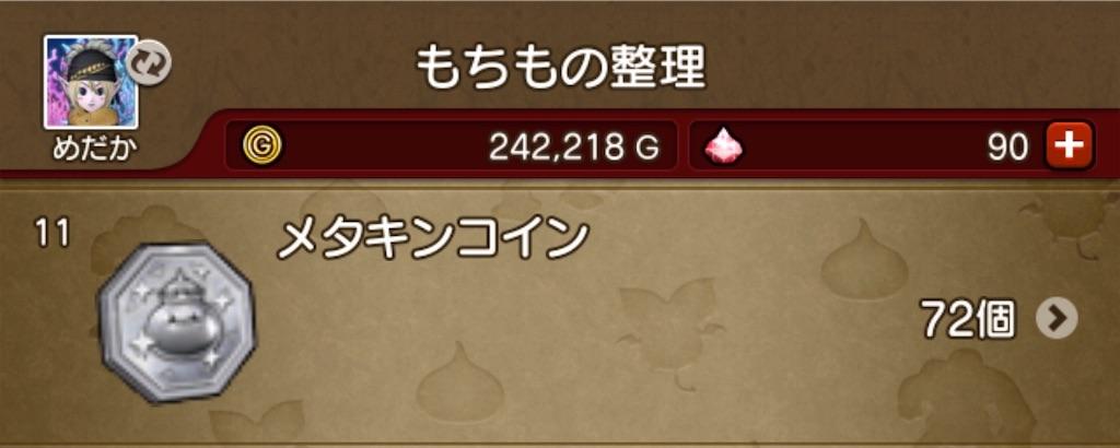 f:id:kazoon804:20200616005937j:plain