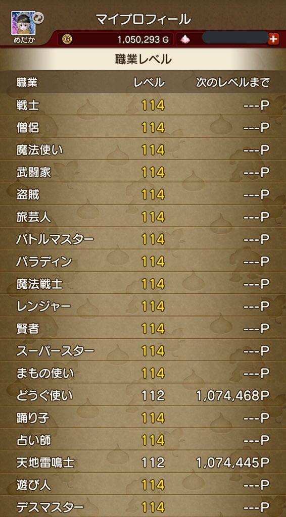 f:id:kazoon804:20200704015343j:plain