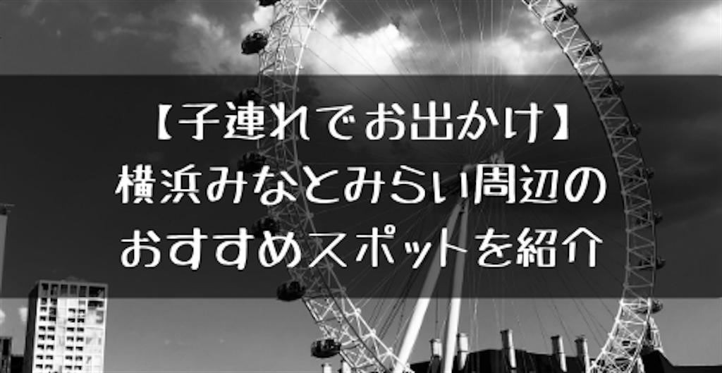 f:id:kazoopon:20190529232534p:image