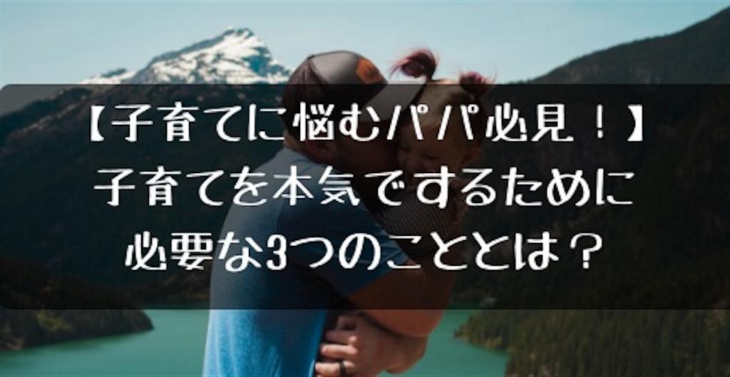 f:id:kazoopon:20190603232147p:image