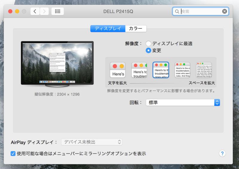 20141221102314j:plain