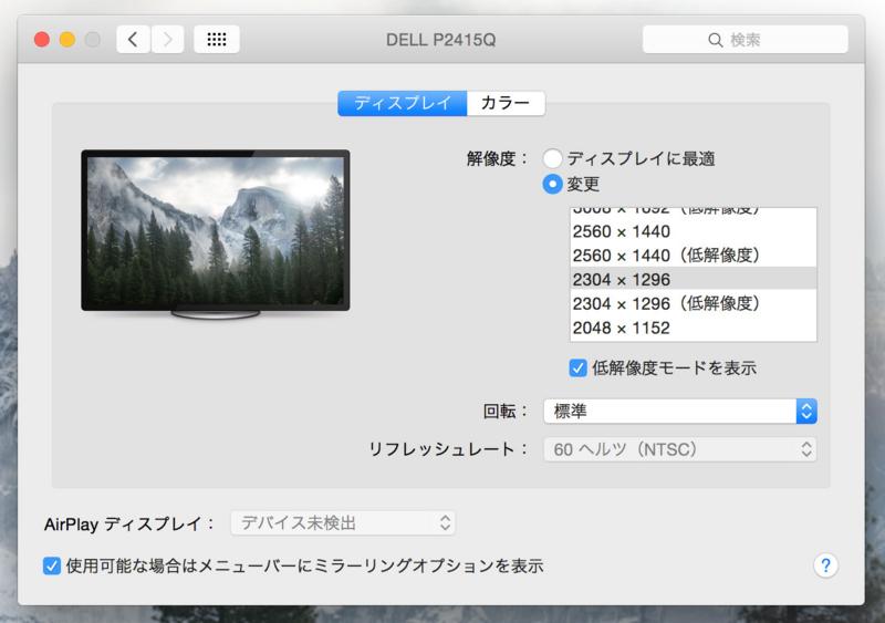 20141221102627j:plain
