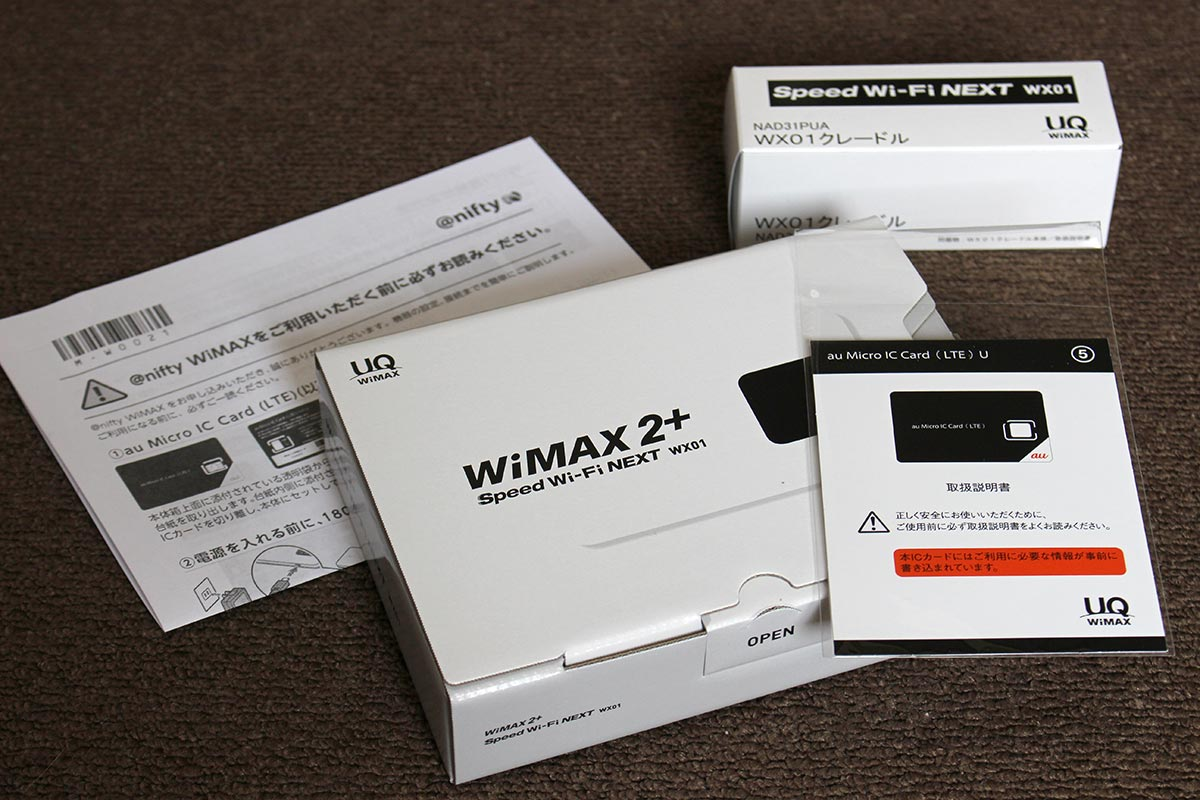 WIMAX2+ WX01