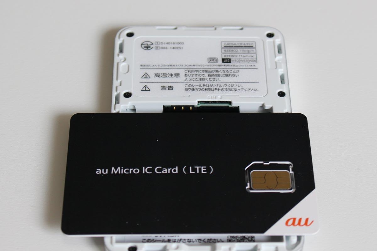 WIMAX2+のSIMカード